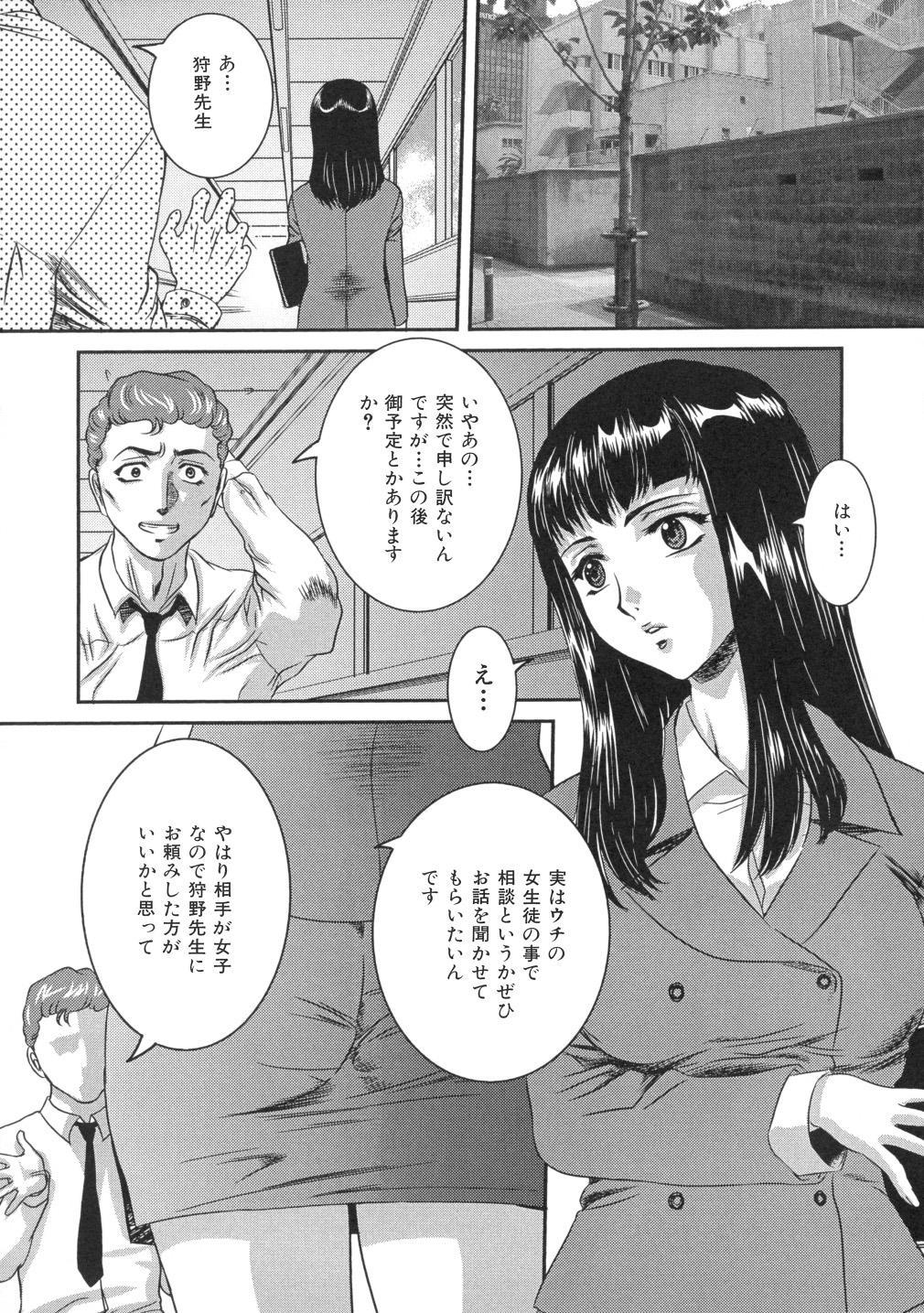 Iro Tsuki Zakari 114