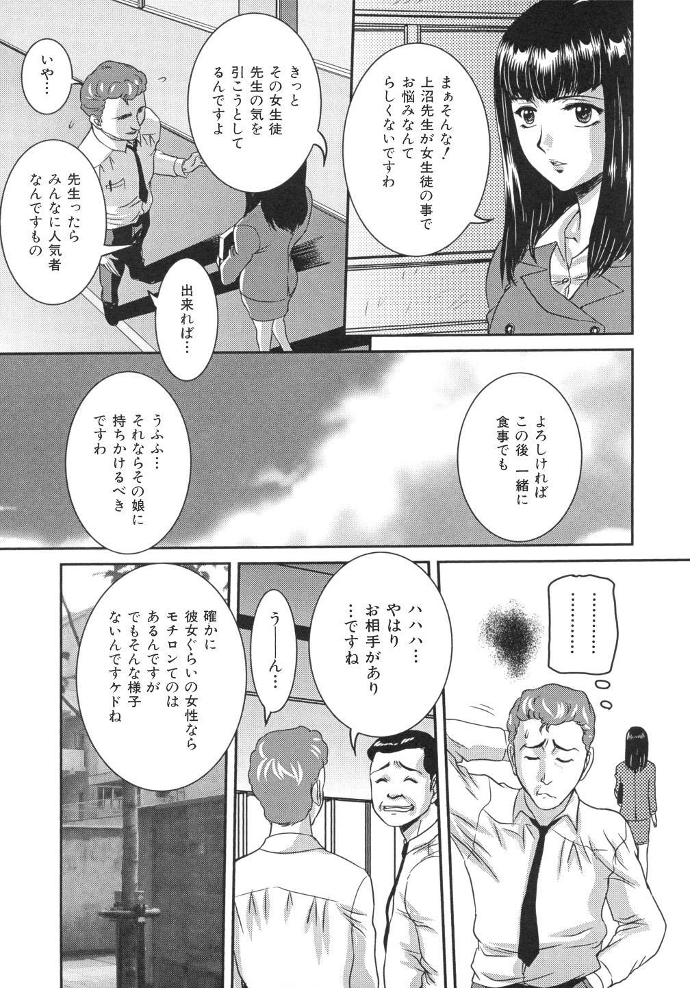 Iro Tsuki Zakari 115