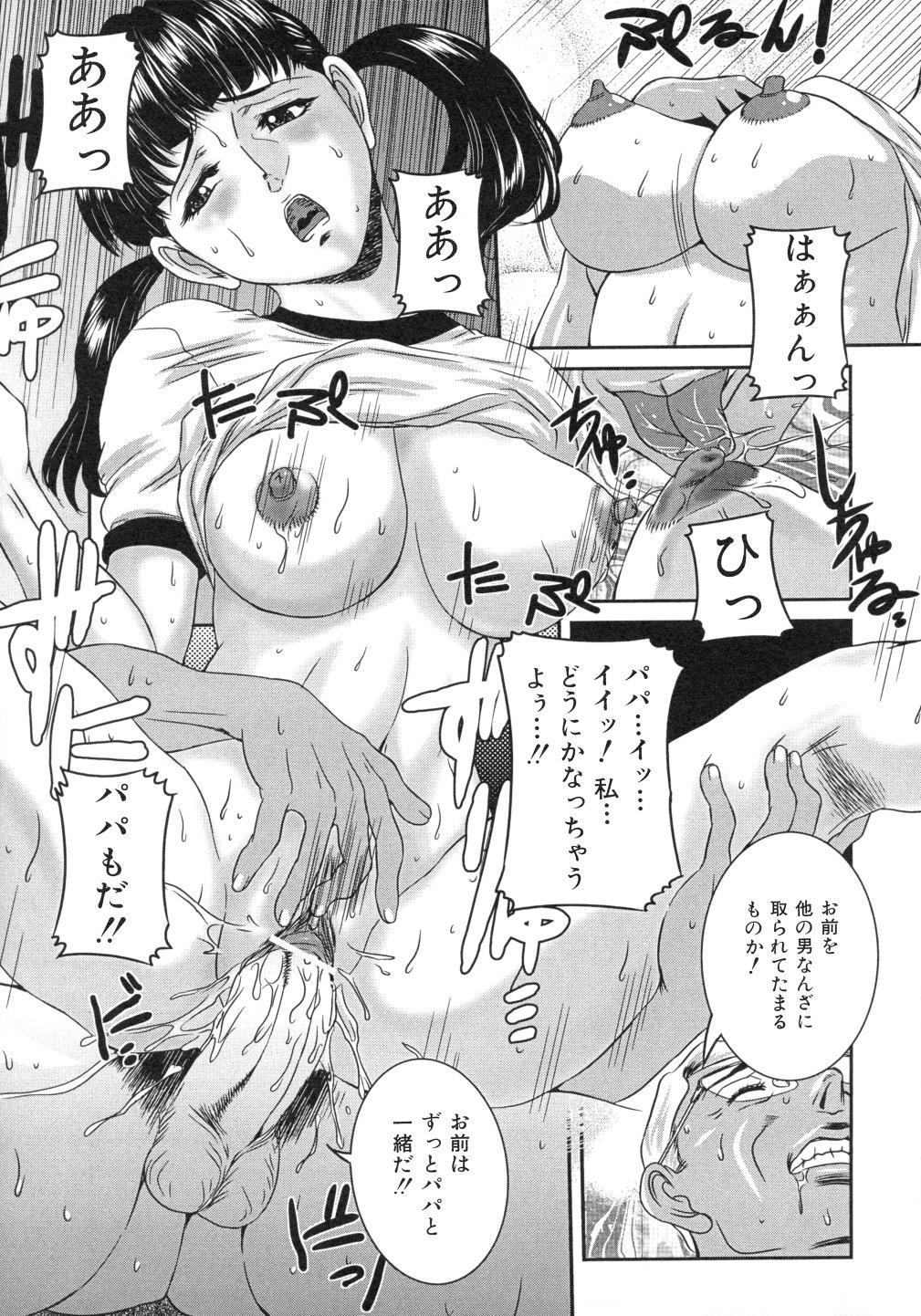 Iro Tsuki Zakari 125
