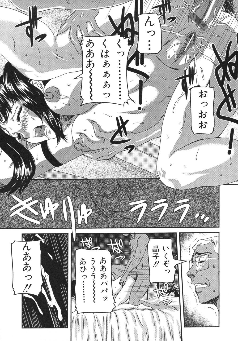 Iro Tsuki Zakari 127