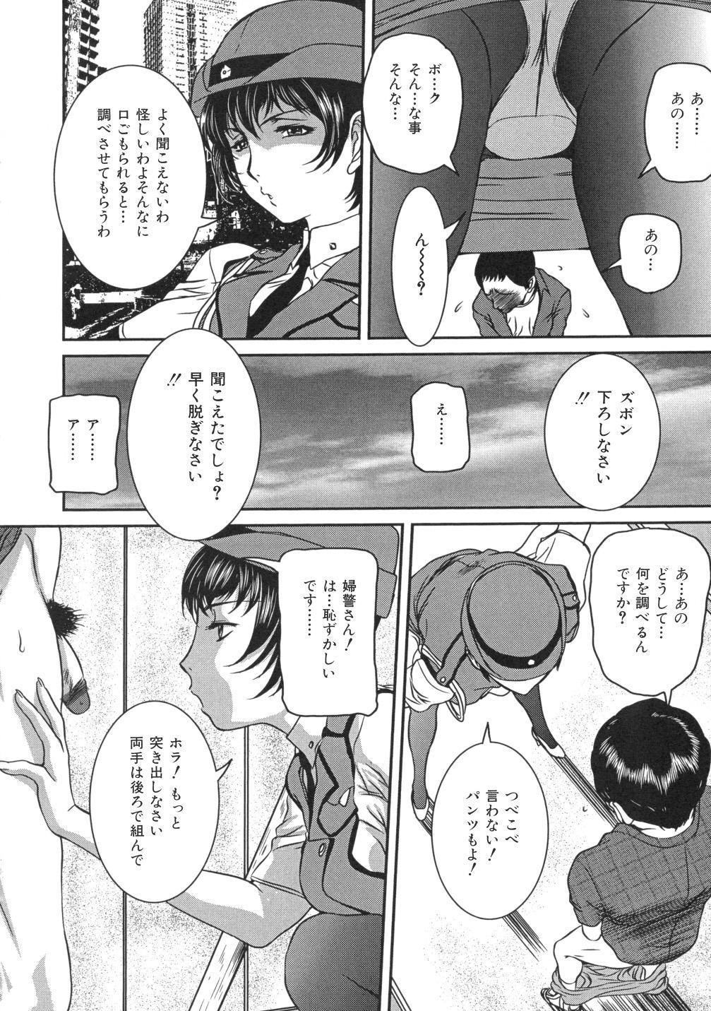 Iro Tsuki Zakari 130