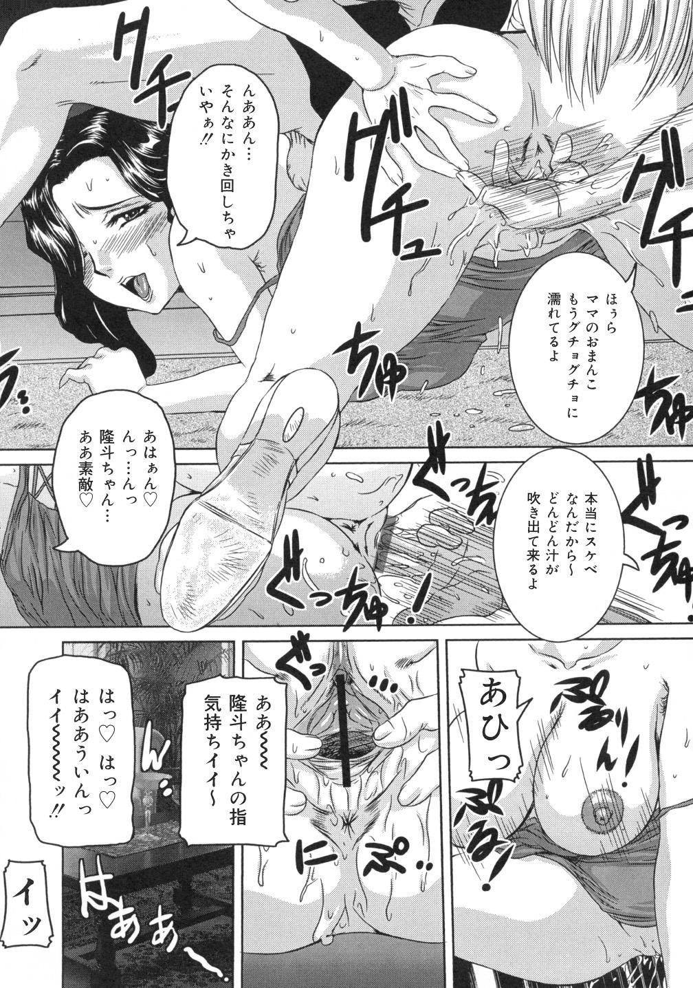 Iro Tsuki Zakari 14