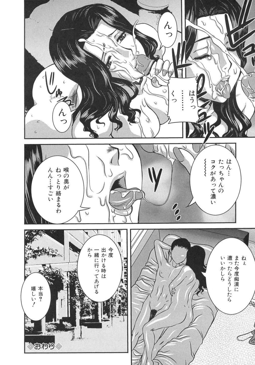 Iro Tsuki Zakari 151