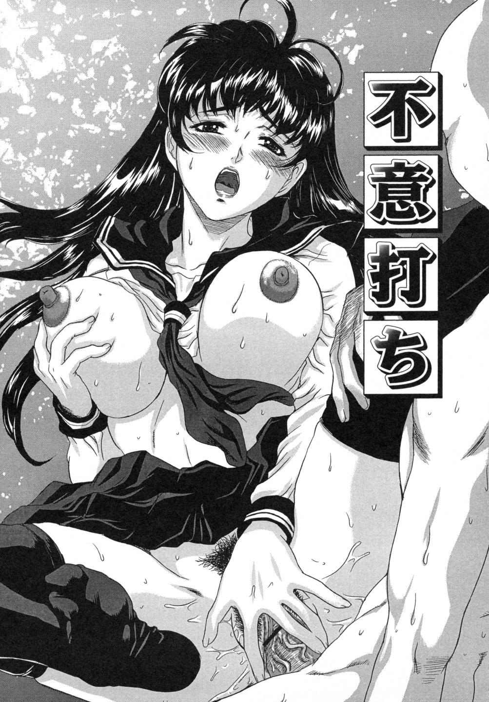 Iro Tsuki Zakari 25