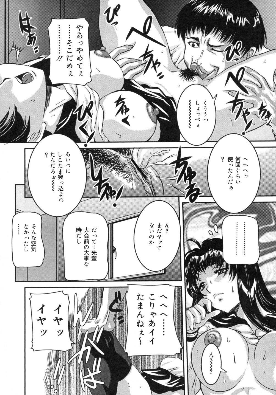 Iro Tsuki Zakari 28