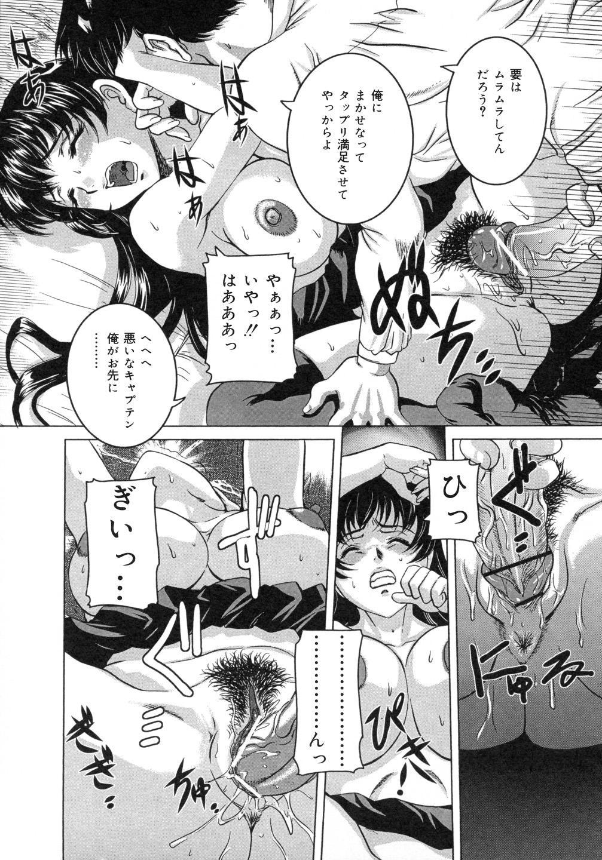Iro Tsuki Zakari 29