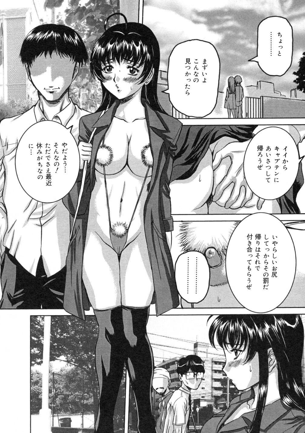 Iro Tsuki Zakari 36