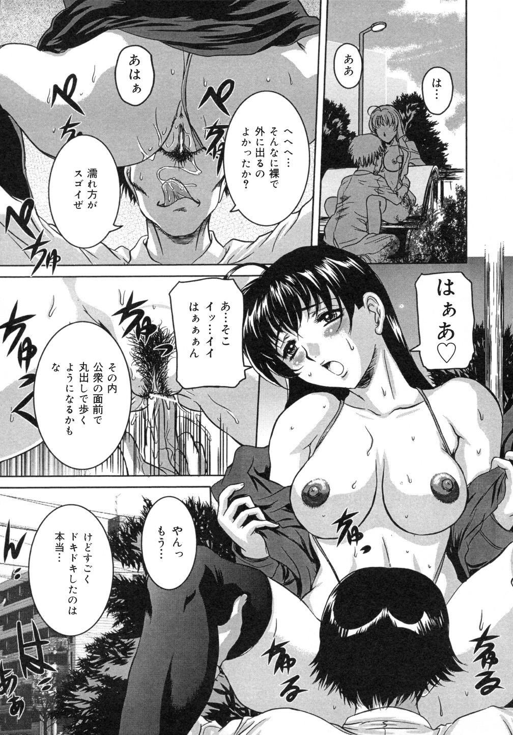 Iro Tsuki Zakari 37