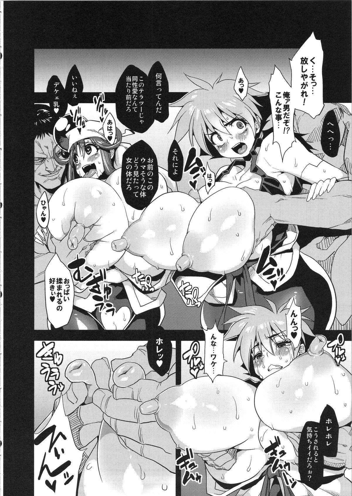 Hentai Marionette 3 10