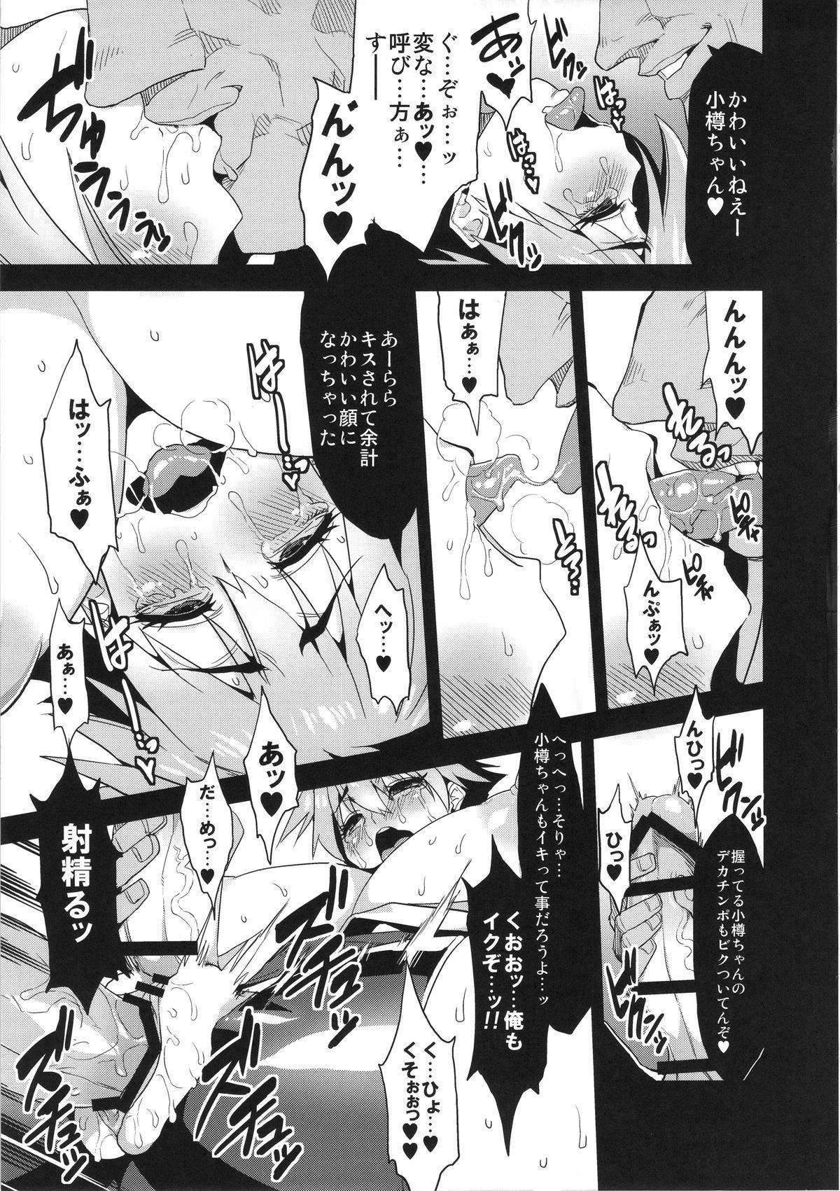 Hentai Marionette 3 13
