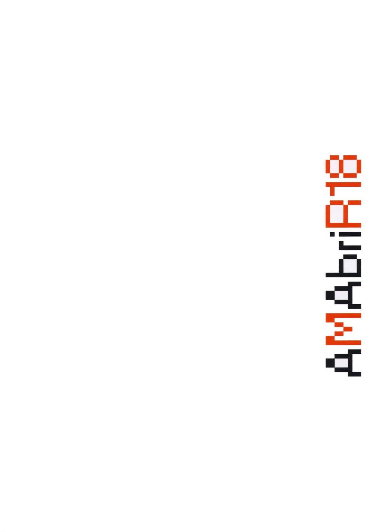 AMAbriR18 33