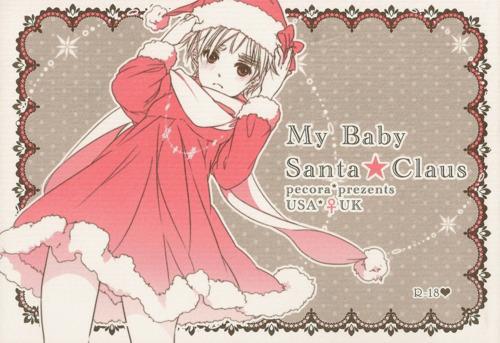 My Baby Santa Claus 0