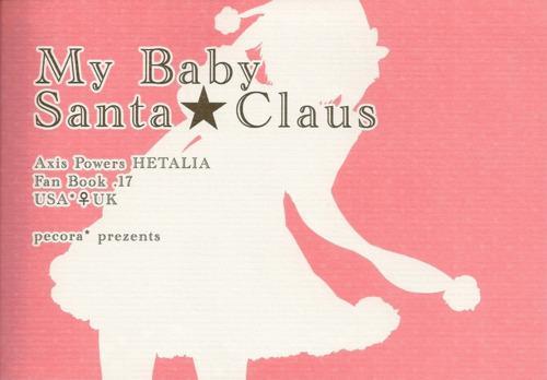 My Baby Santa Claus 17