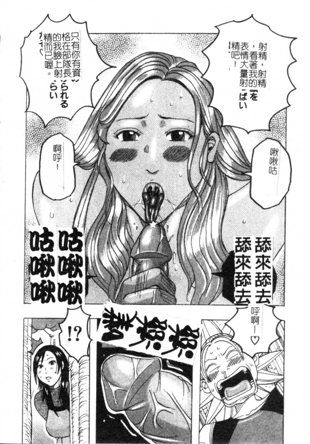 Muchi-muchi Princesses   柔嫩豐滿♡巨乳蕩公主 50