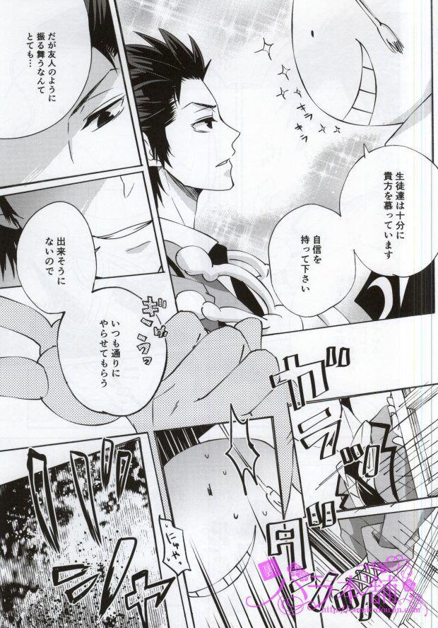 (C87) [Tokyo Note, UOHSAOH (Amamiya Amako)] 3-nen E-gumi Karasuma-kun (Ansatsu Kyoushitsu) 10