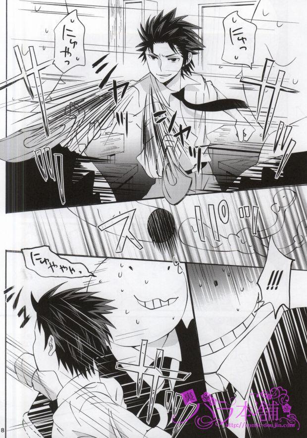 (C87) [Tokyo Note, UOHSAOH (Amamiya Amako)] 3-nen E-gumi Karasuma-kun (Ansatsu Kyoushitsu) 13