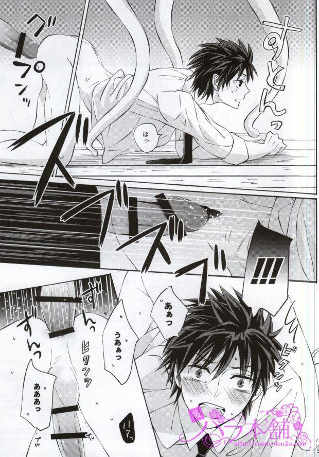 (C87) [Tokyo Note, UOHSAOH (Amamiya Amako)] 3-nen E-gumi Karasuma-kun (Ansatsu Kyoushitsu) 28