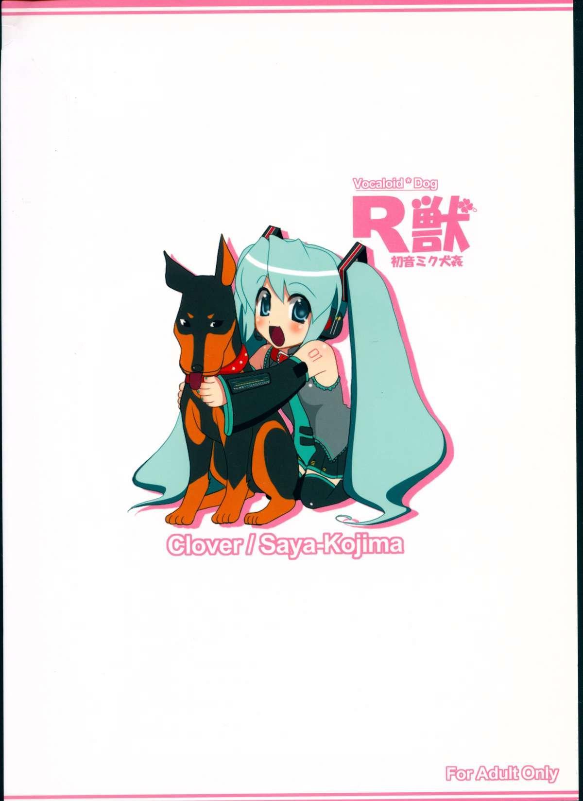 R Juu - Hatsune Miku Kenkan 1