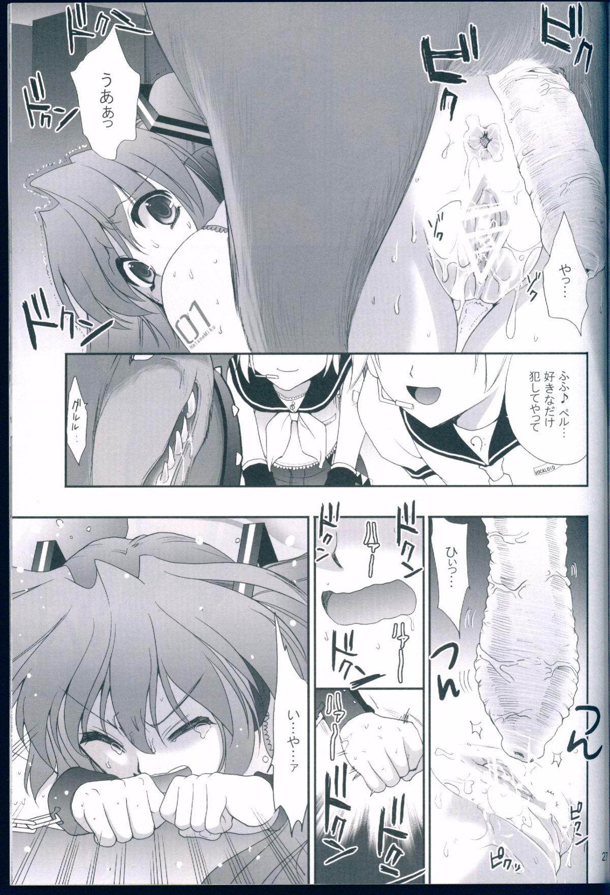 R Juu - Hatsune Miku Kenkan 26