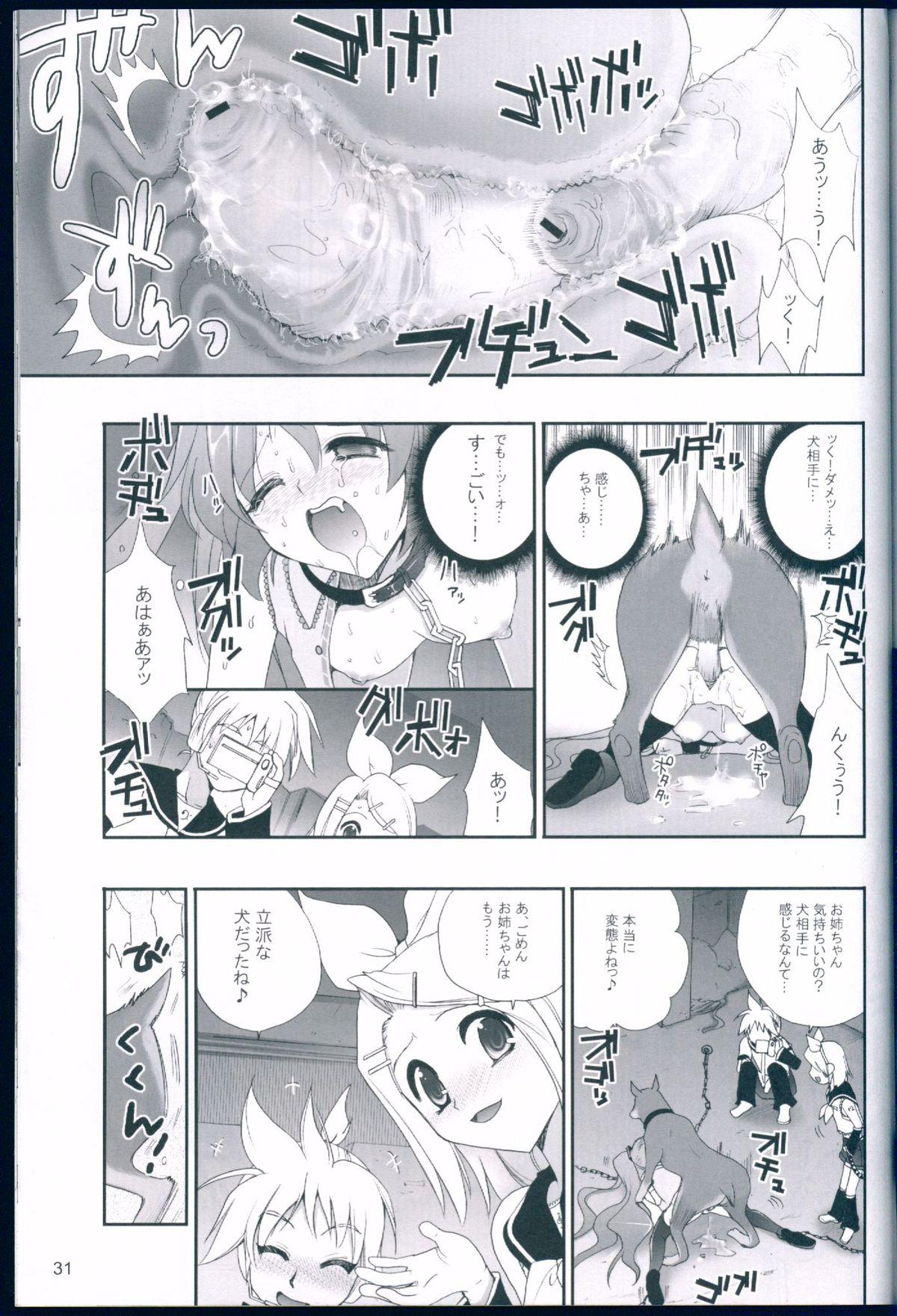R Juu - Hatsune Miku Kenkan 30
