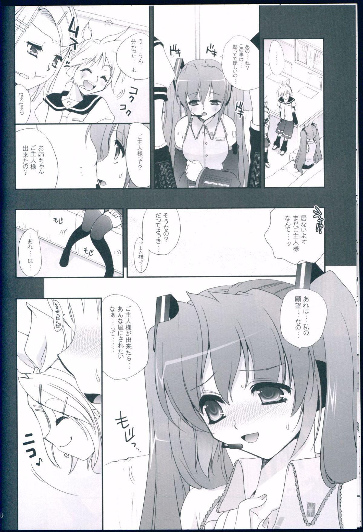R Juu - Hatsune Miku Kenkan 7