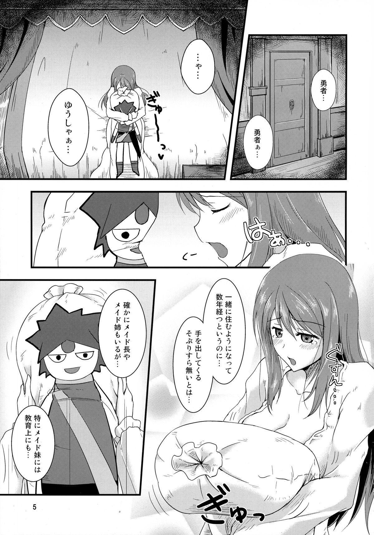 Ikenai!? Sougo Shoyuu Keiyaku Zenpen 4