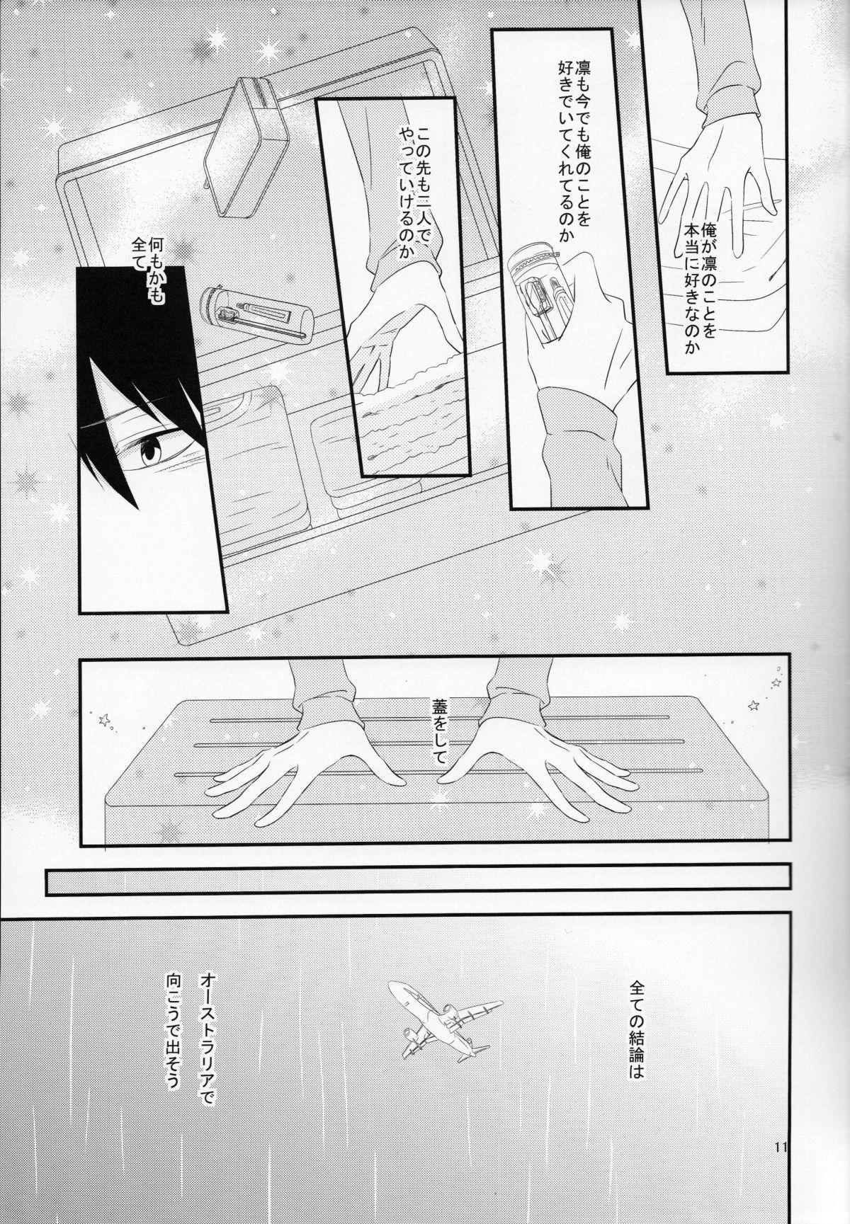 Sayonara, Bokura no Hatsukoi 11