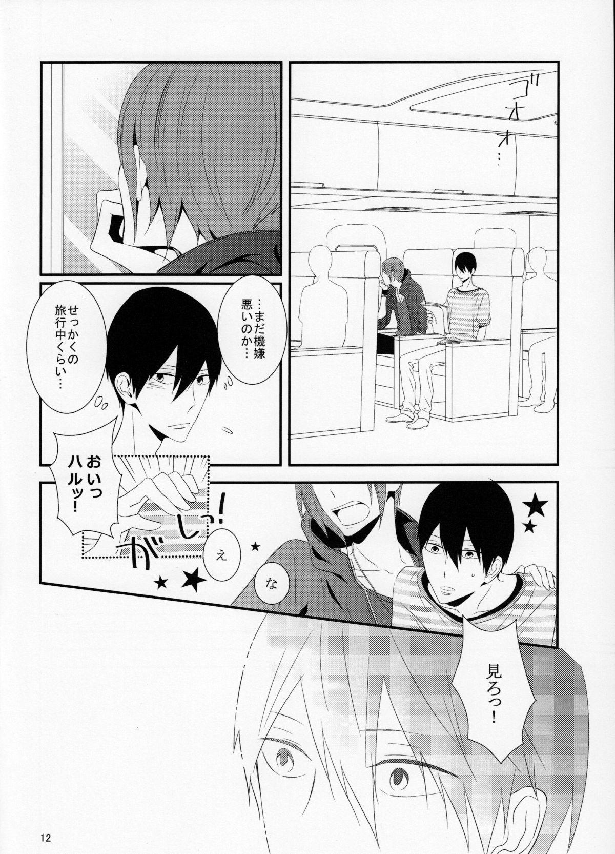 Sayonara, Bokura no Hatsukoi 12