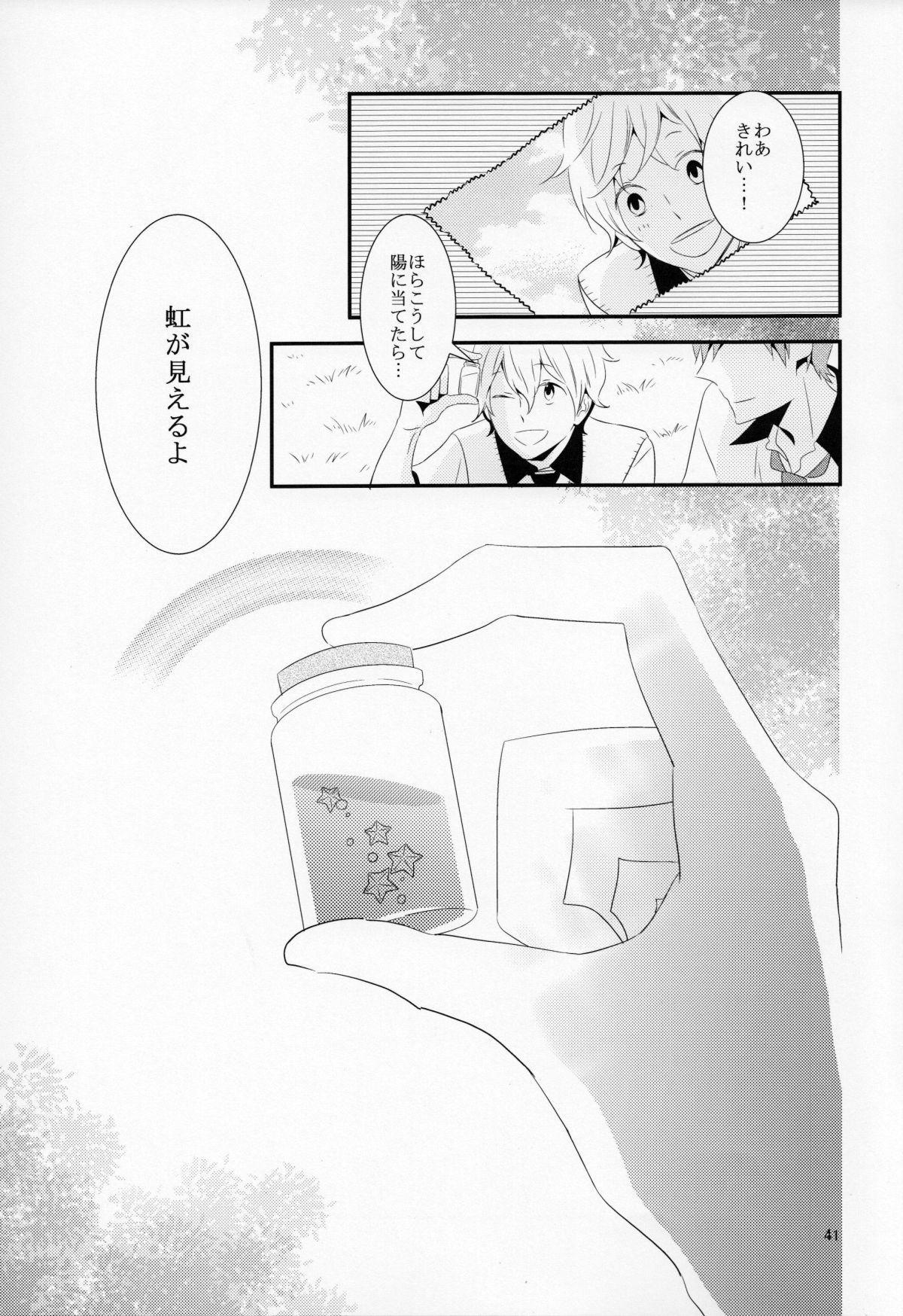 Sayonara, Bokura no Hatsukoi 40