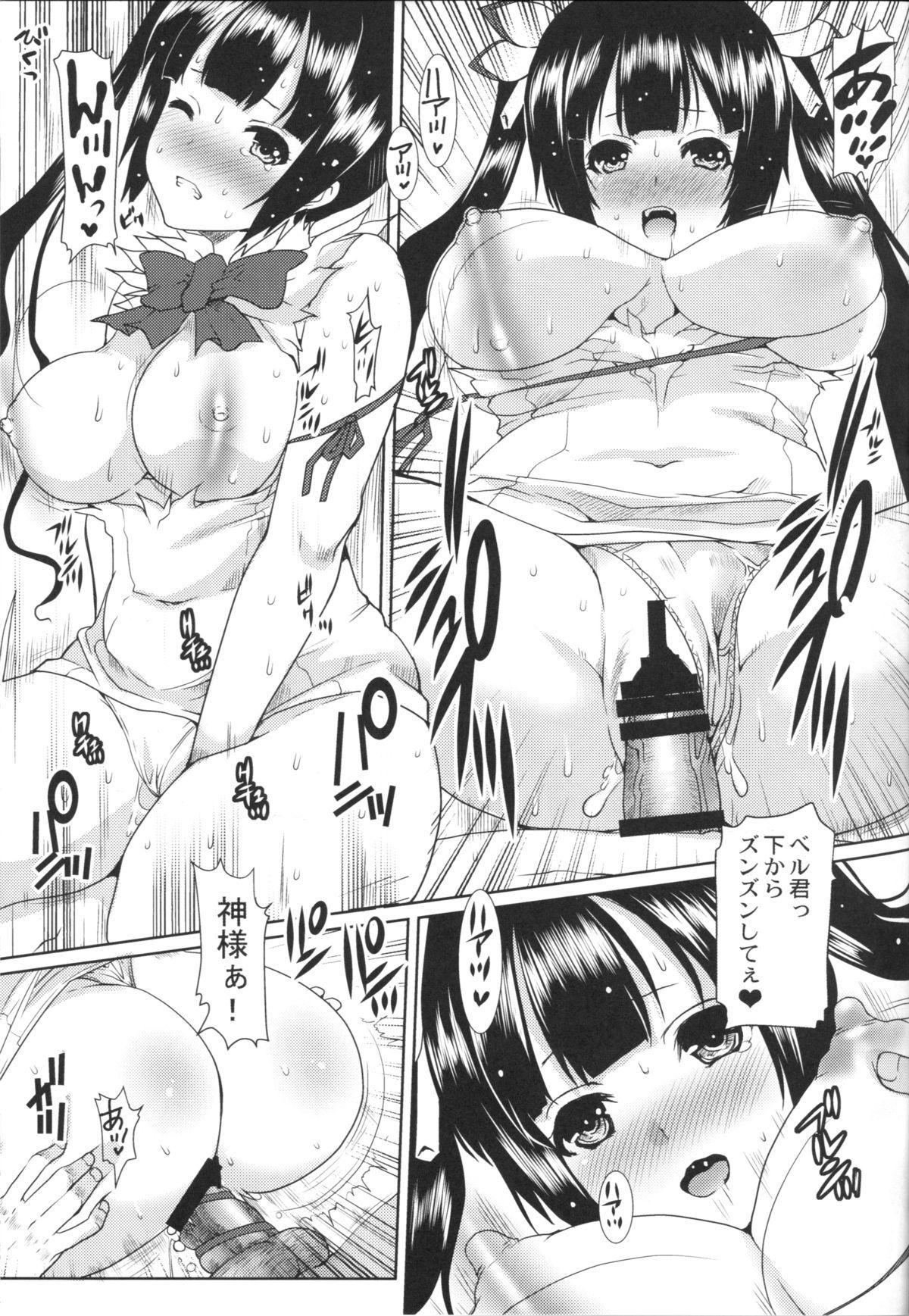 Ano Himo o Hodoku no wa Anata 11