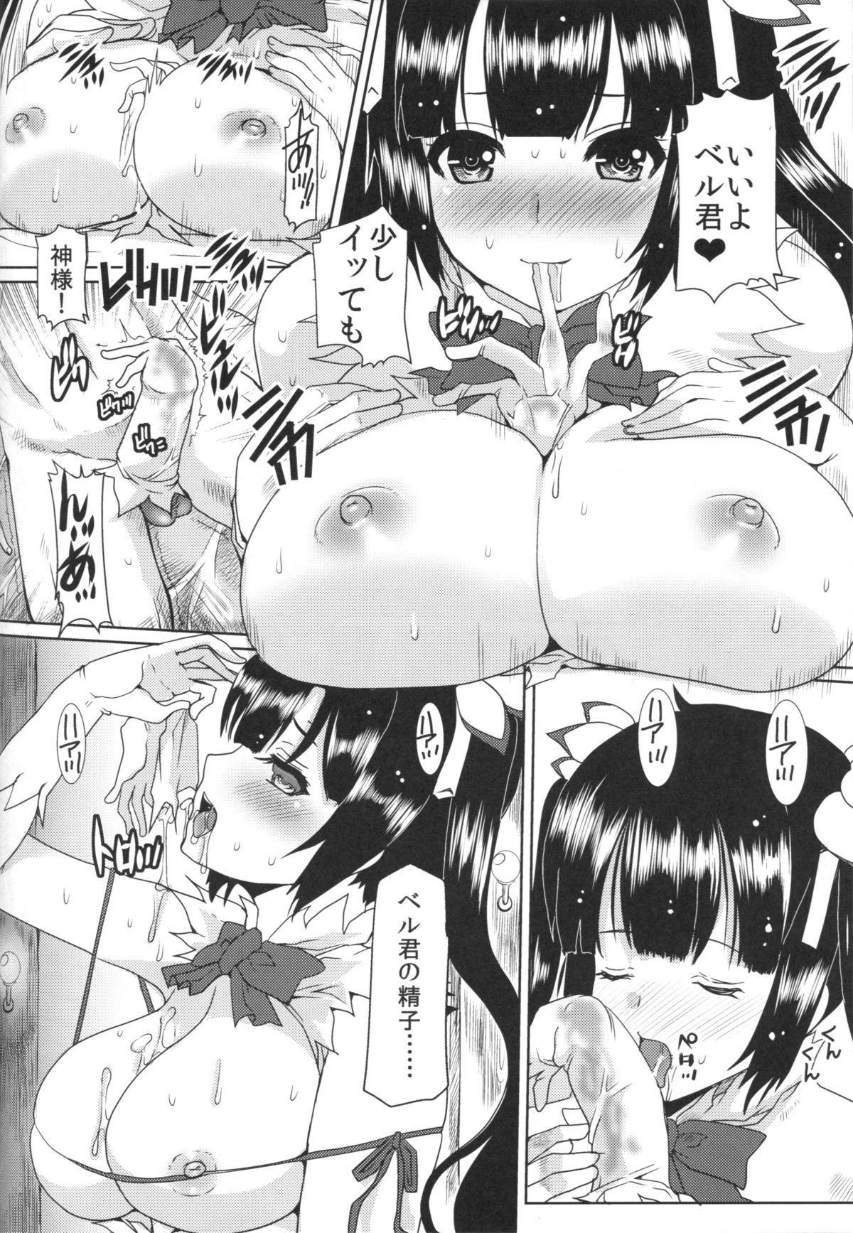 Ano Himo o Hodoku no wa Anata 8