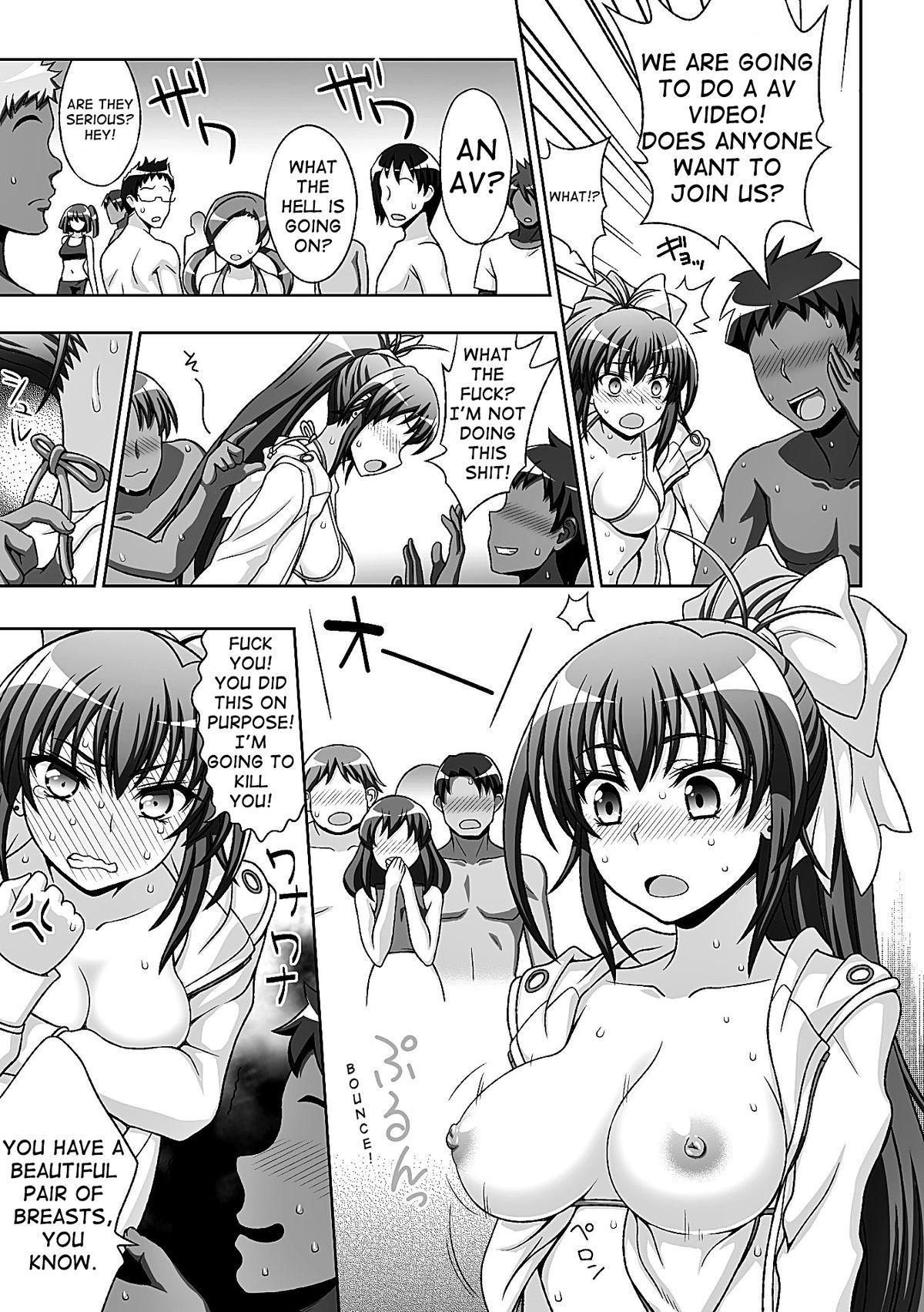 [chaccu] Inyouchuu Shoku ~Ryoushokutou Taimaroku~ Harami Ochiru Shoujo-tachi Ch. 4 (Heroine Pinch Vol. 7) [English] [shakuganexa] [Digital] 4