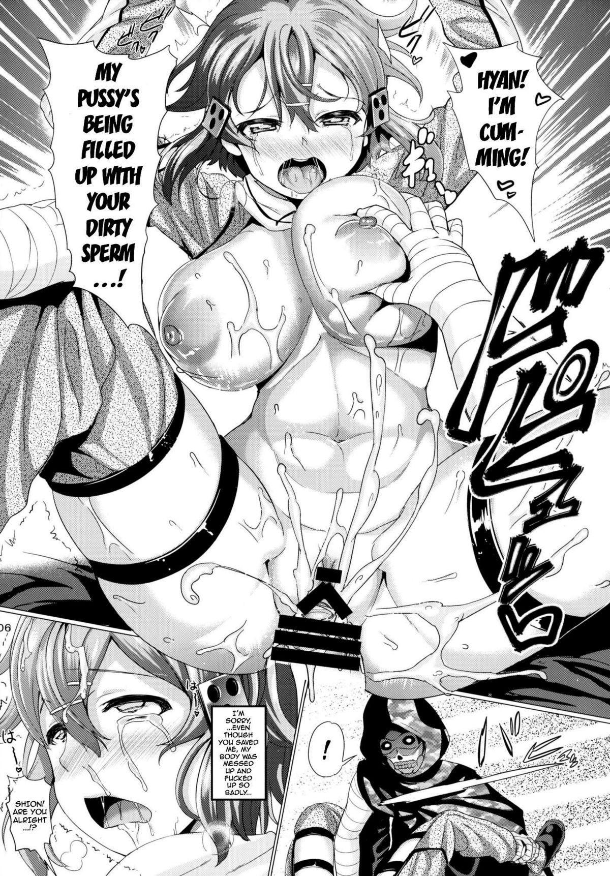 Monzetsu Kenshi Online 6