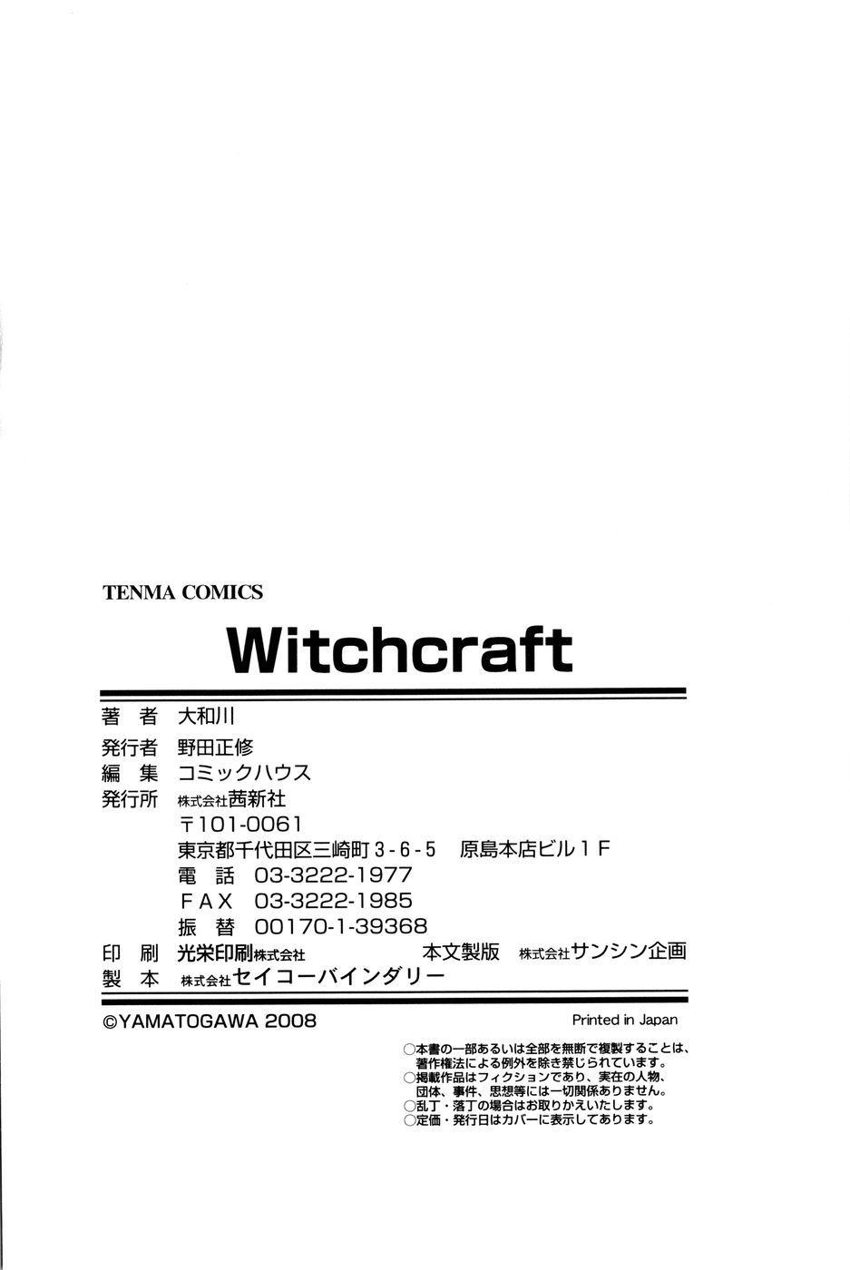 Witchcraft Complete 213