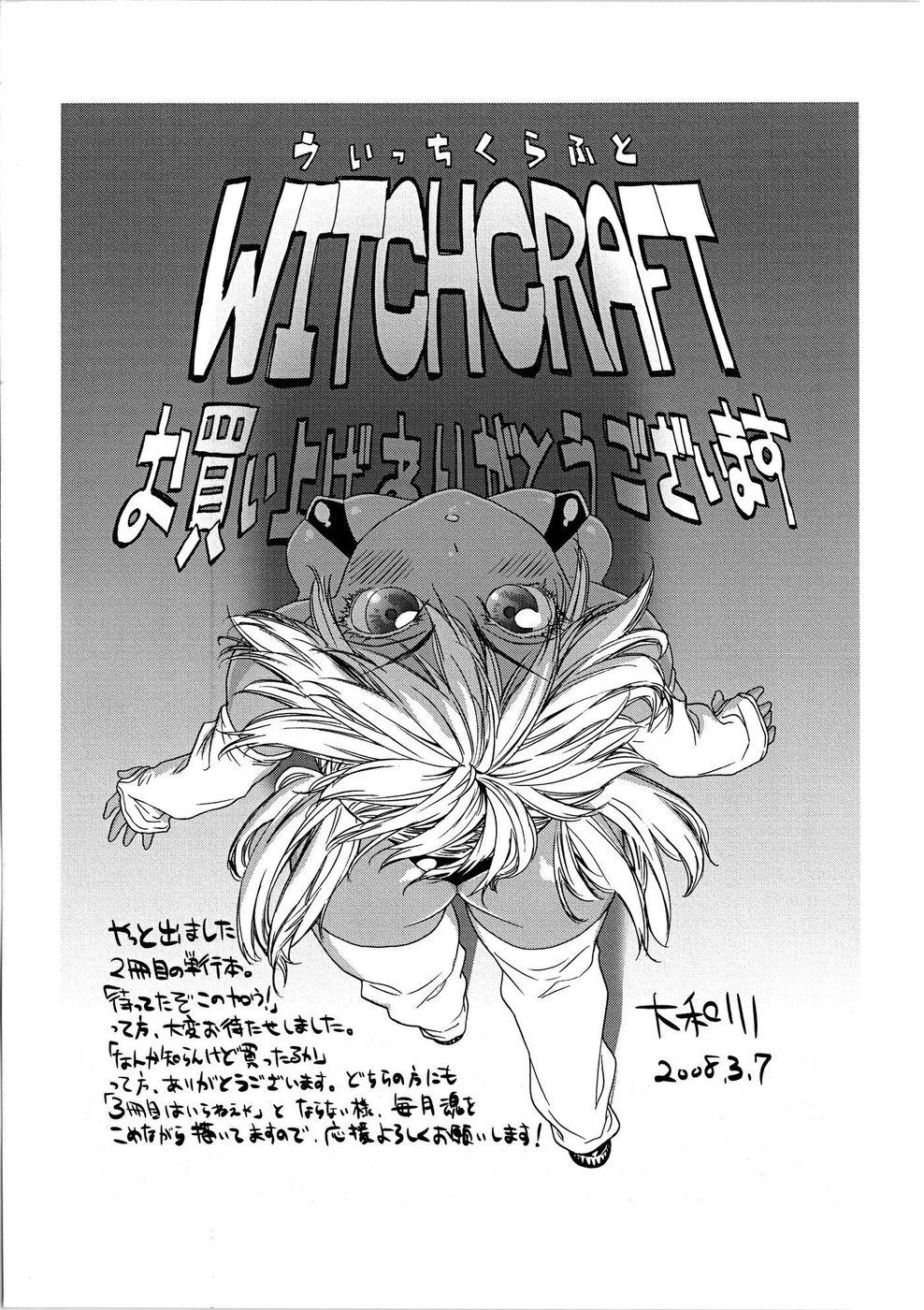Witchcraft Complete 6