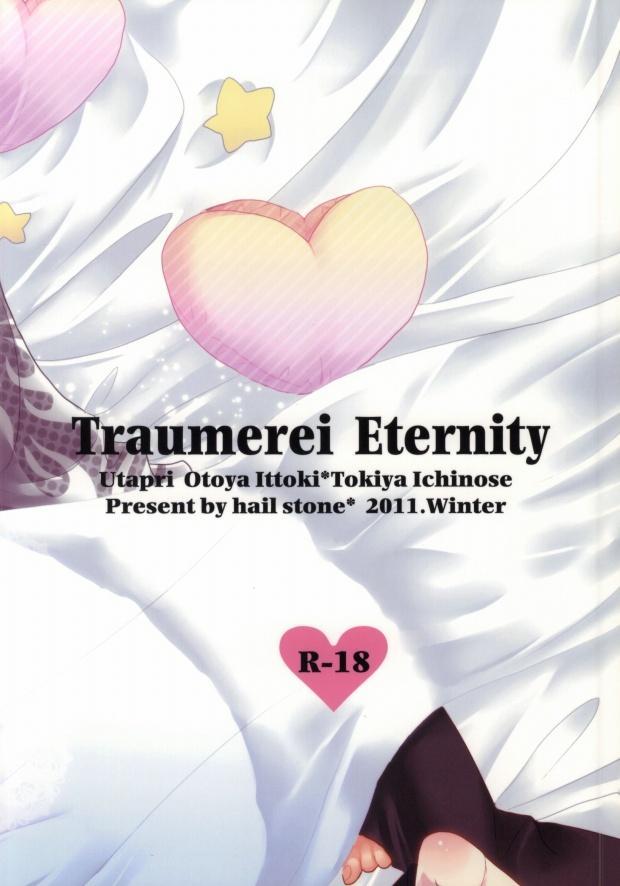 Traumerei Eternity 19