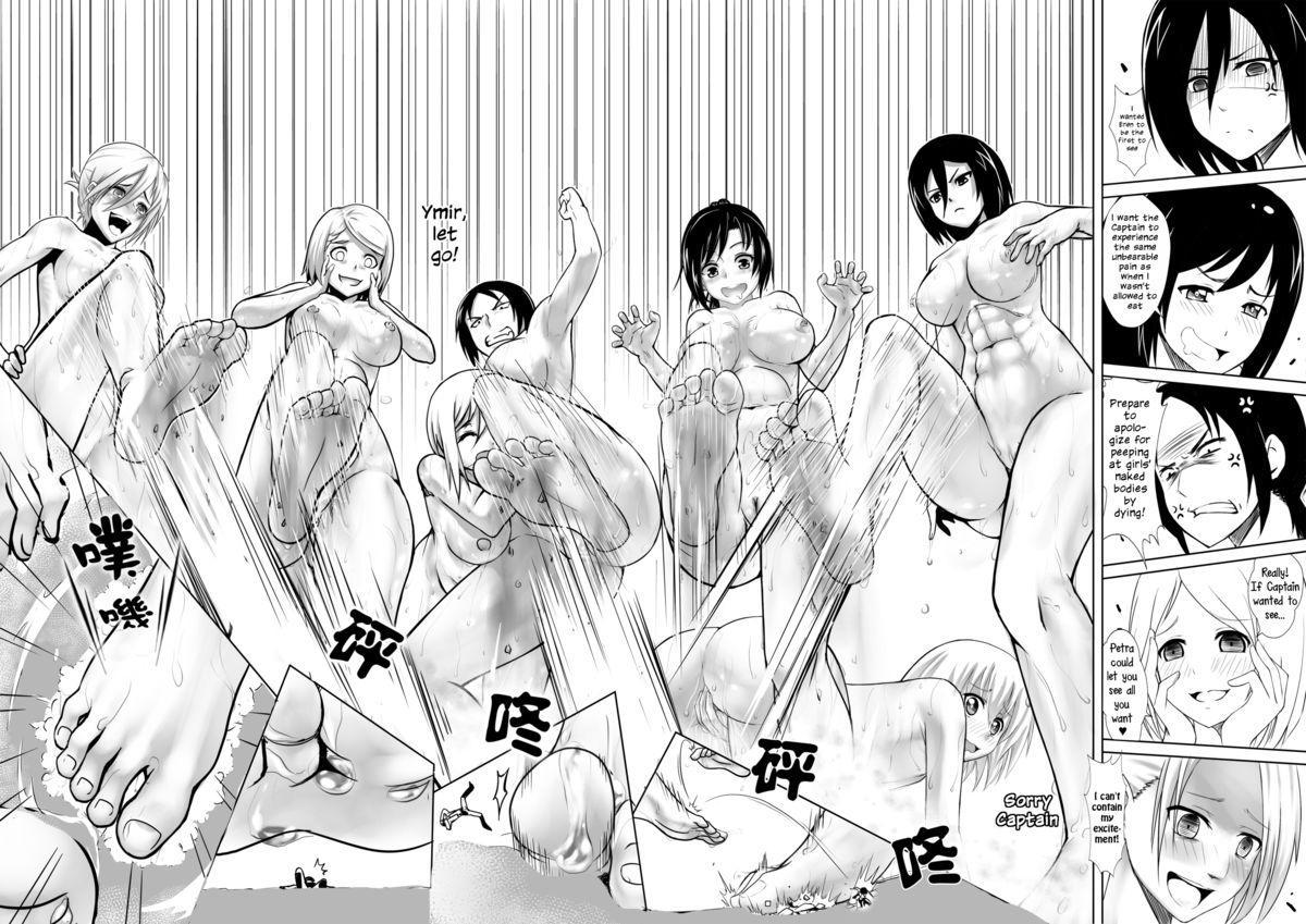 Shouheichou no Daibouken 22