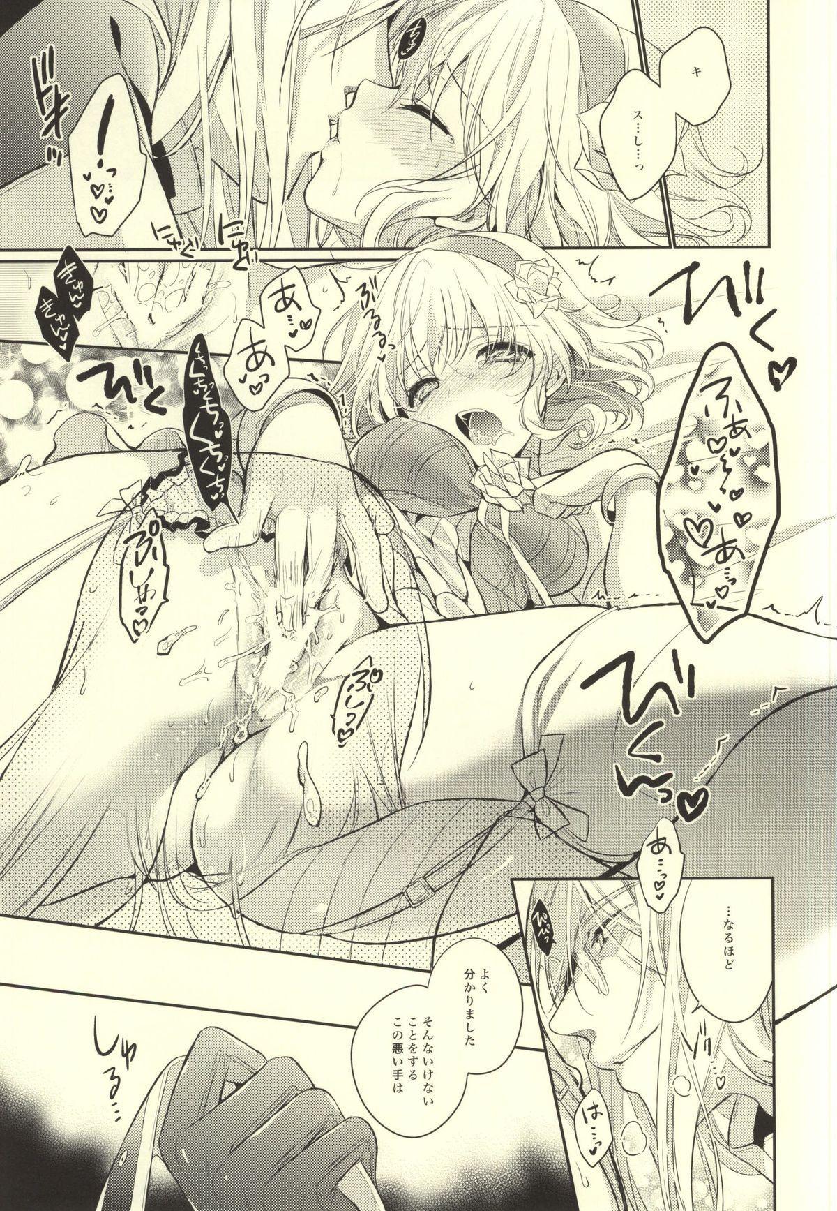 Bind Princess 13