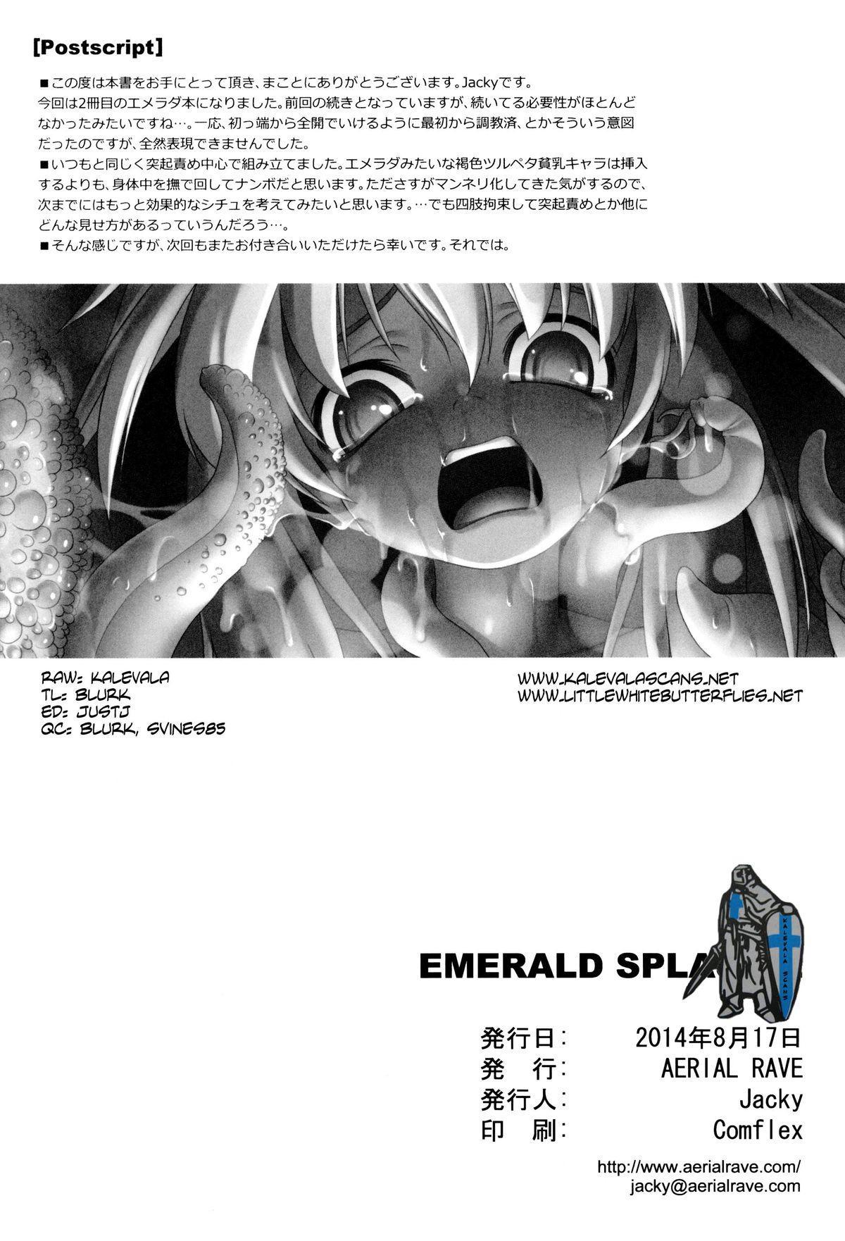 Emerald Splash 02 32