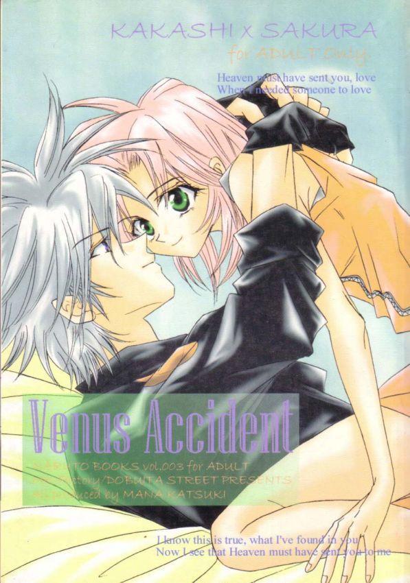 Venus Accident 0