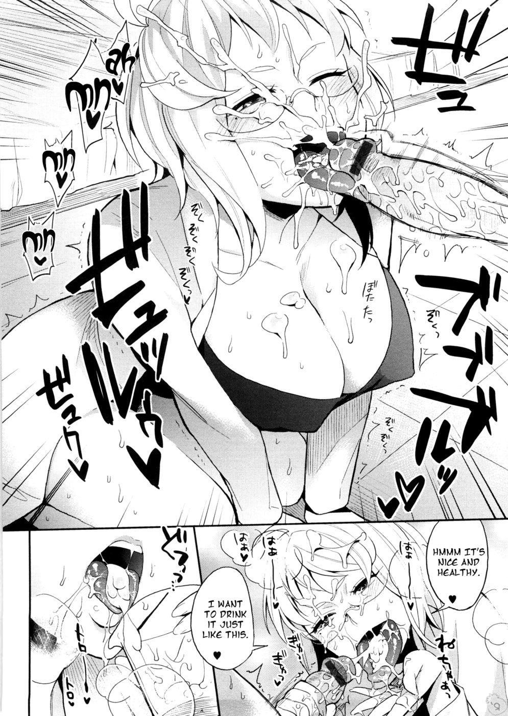 Yosugara Sexology 1-6 English 41