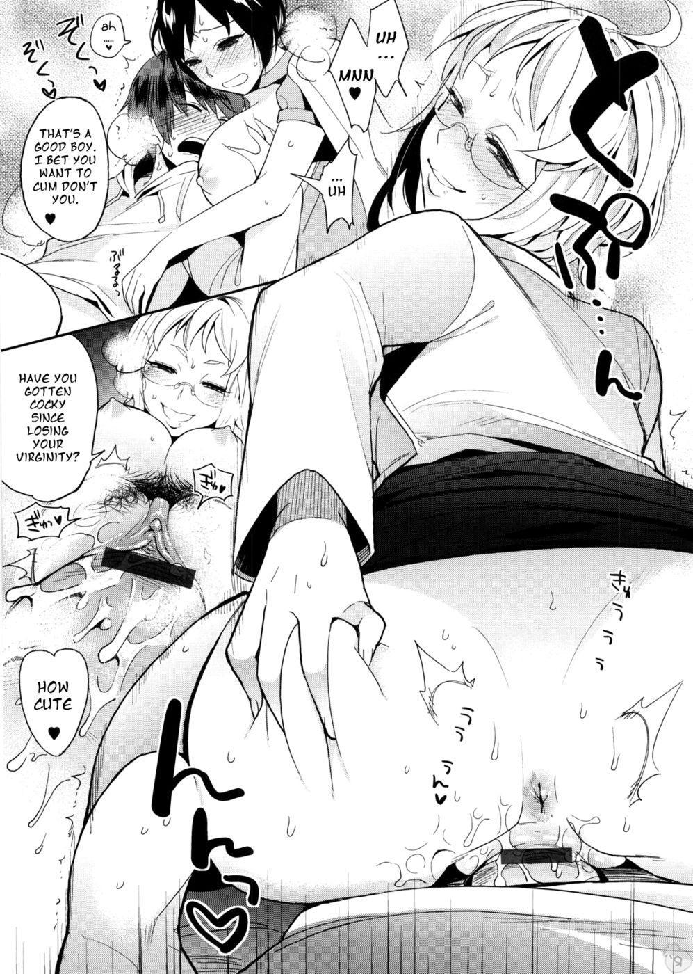 Yosugara Sexology 1-6 English 44