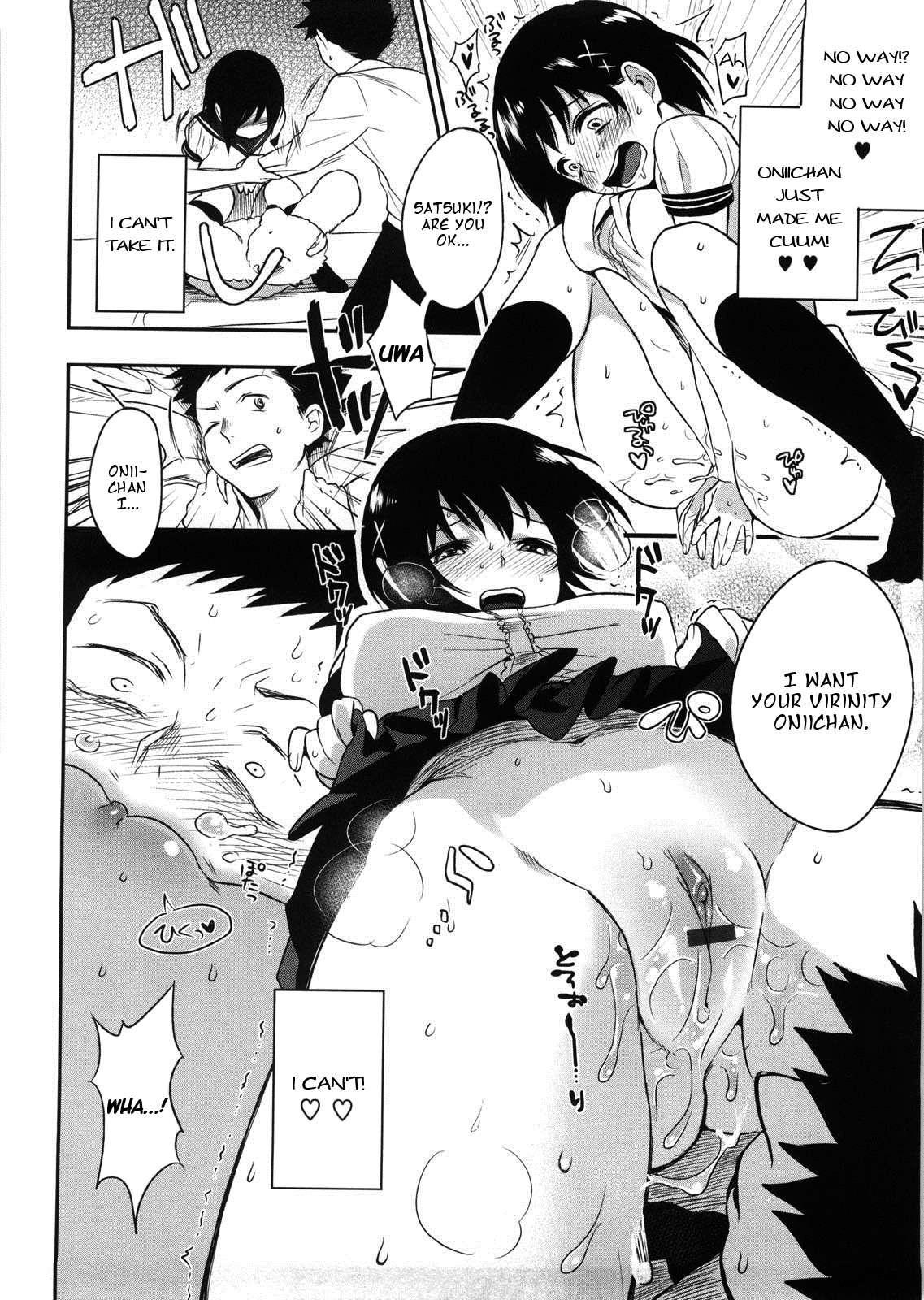 Yosugara Sexology 1-6 English 67