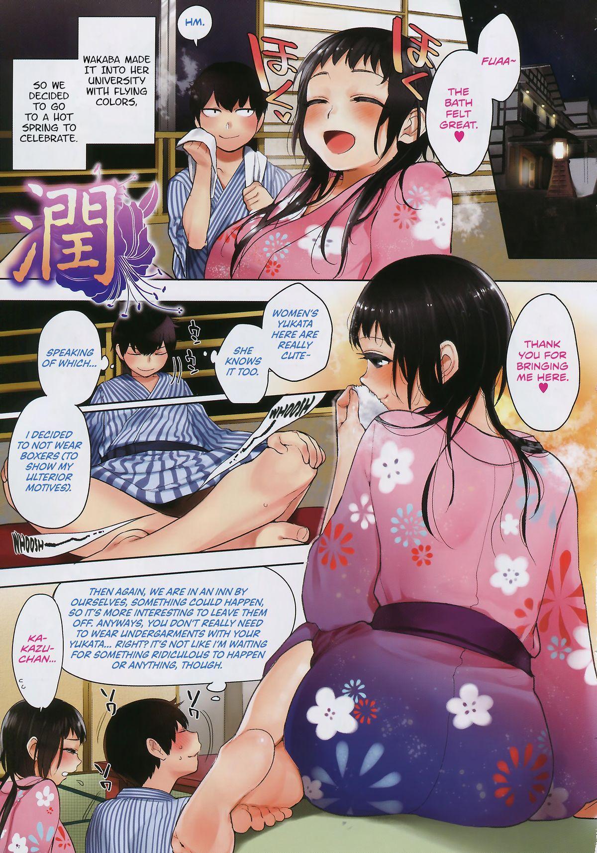 Boku dake no Yuuyami Ch. 1-3 + Kazari 0