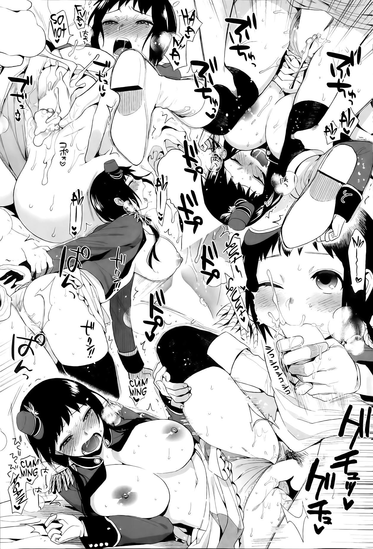 Boku dake no Yuuyami Ch. 1-3 + Kazari 58