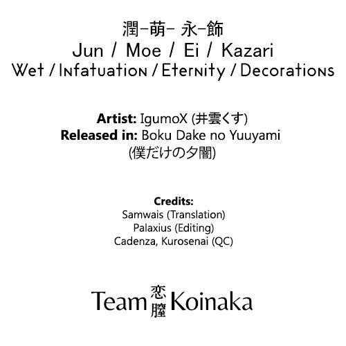 Boku dake no Yuuyami Ch. 1-3 + Kazari 60