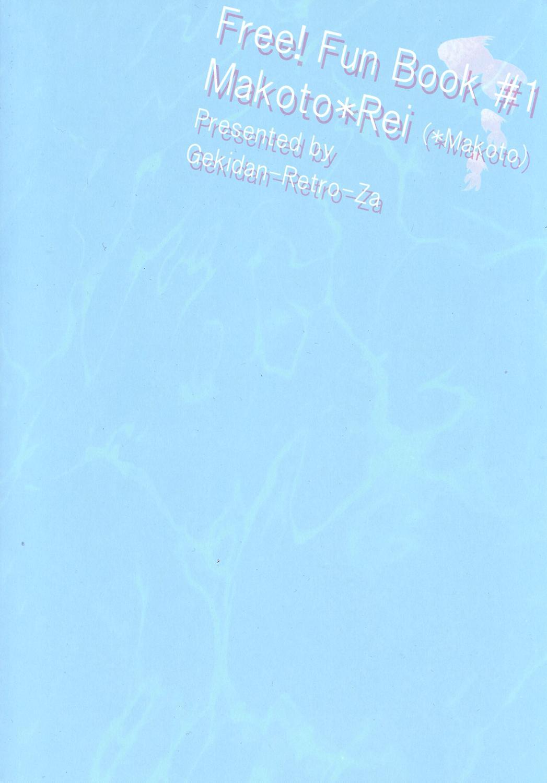 (GOOD COMIC CITY 20) Gekidan-Retro-Za (Oki Rumiru)] Utakata sukui (Free!) 30