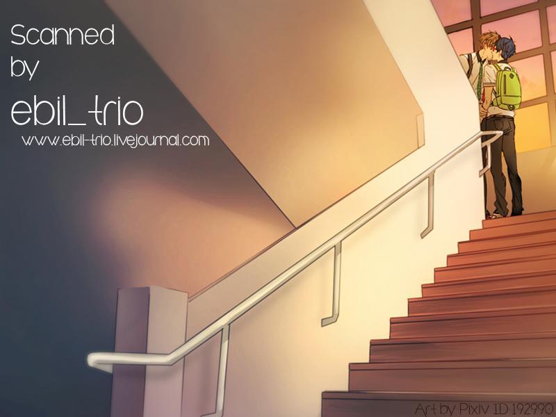 (GOOD COMIC CITY 20) Gekidan-Retro-Za (Oki Rumiru)] Utakata sukui (Free!) 31