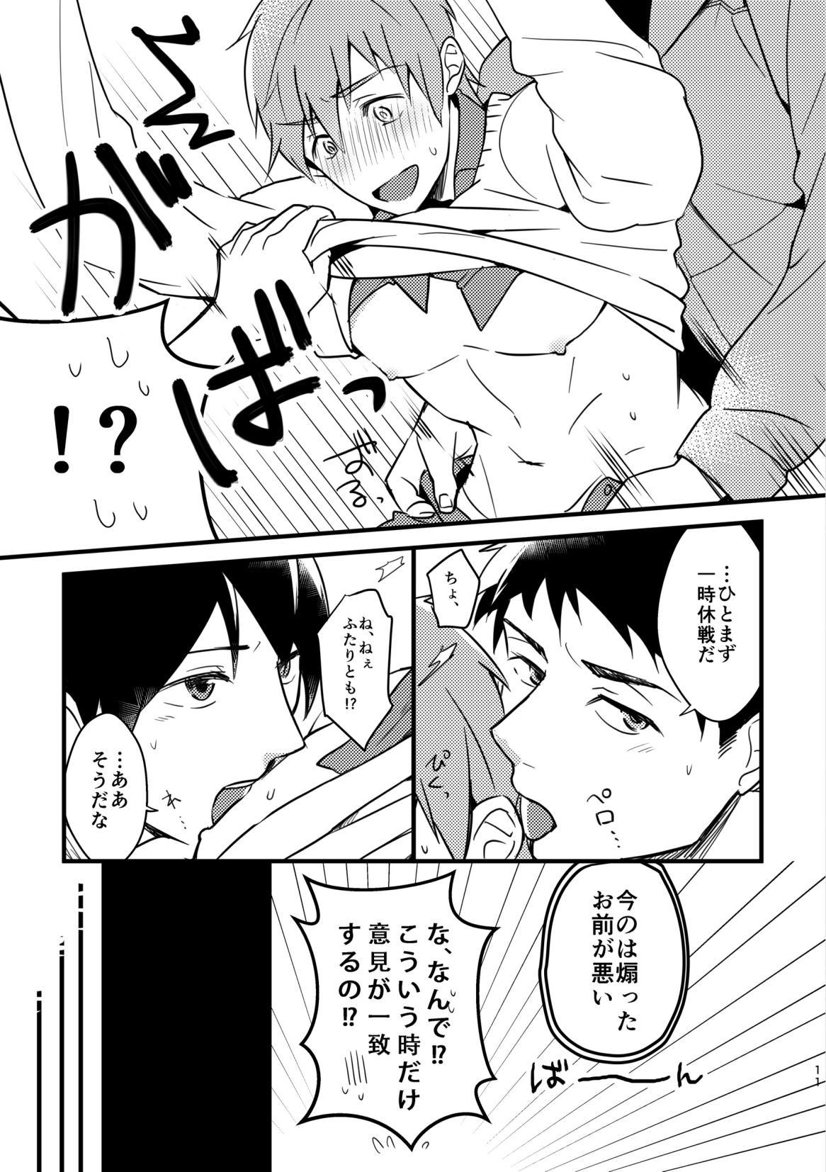 Kurokami Sandwich! 11