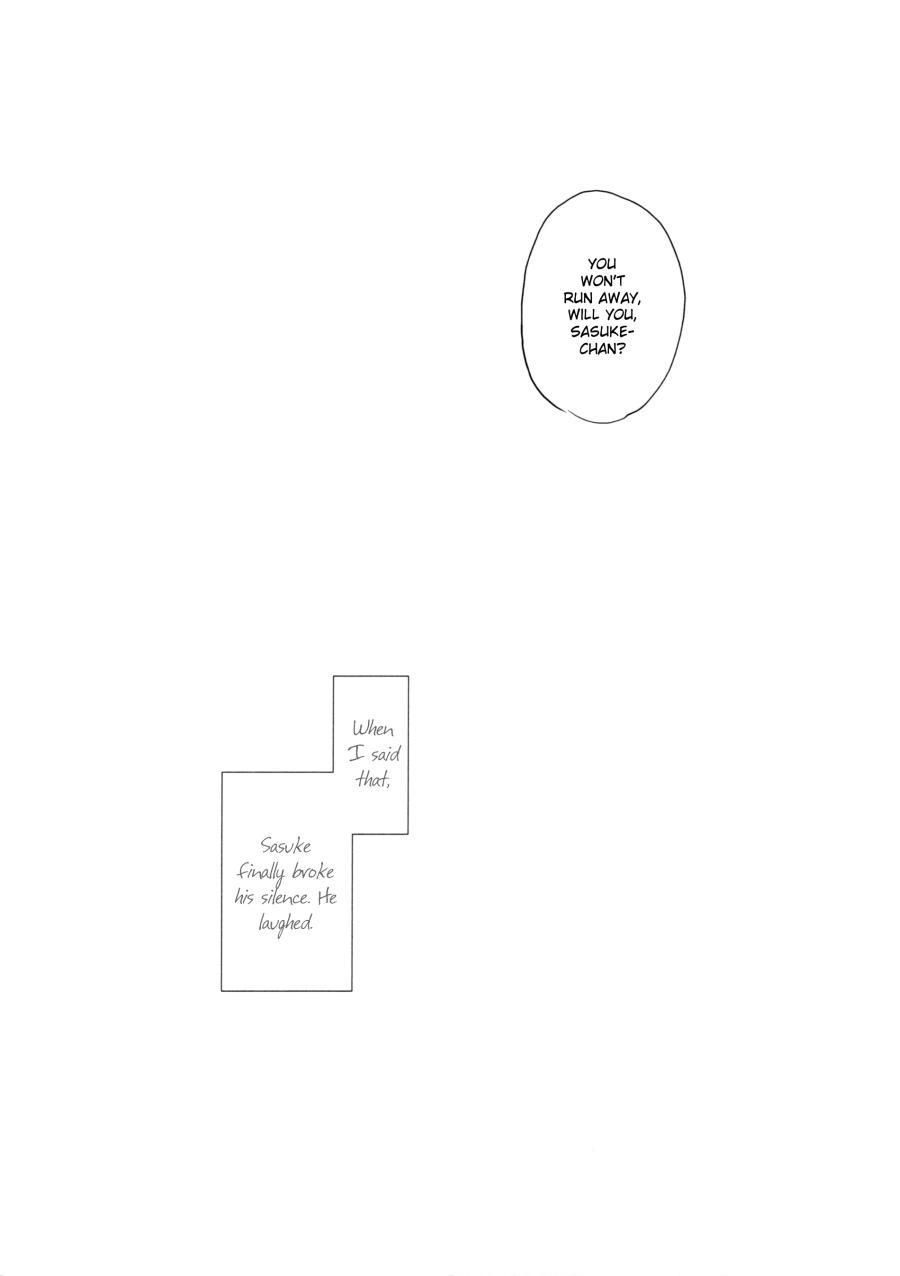 Yuuten wa Gozen 2-ji | The fusion point is 2am 16